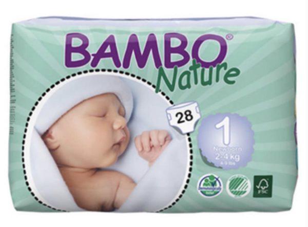 BAMBOのおむつの写真です