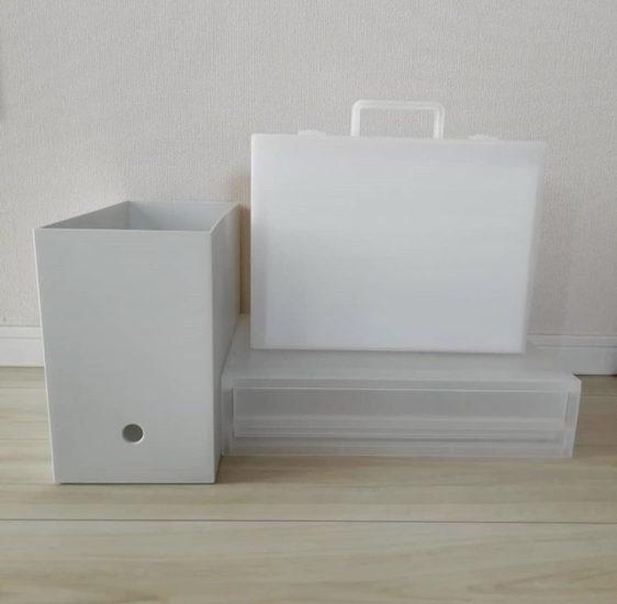 無印良品で購入したBOXたちを並べたところ