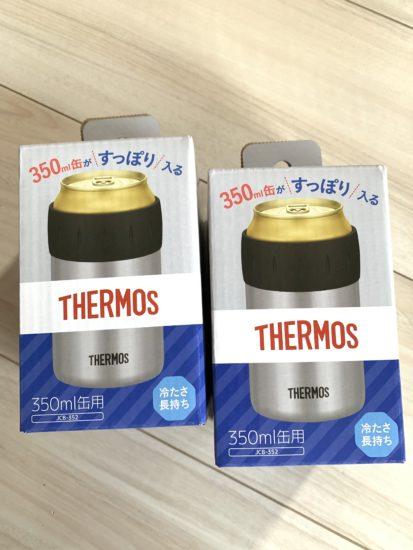 サーモスの保冷缶ホルダーの写真です