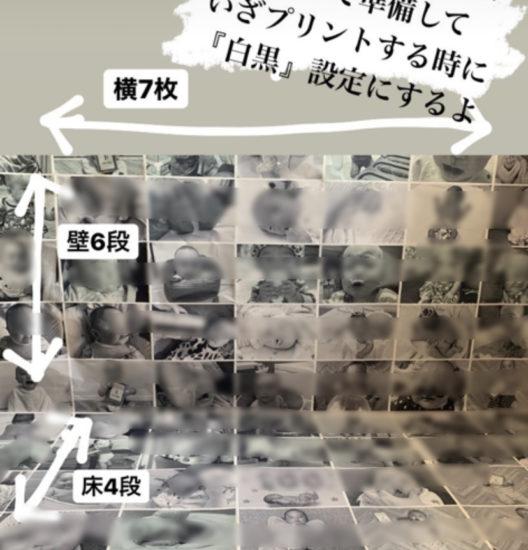 背景にオススメの枚数の説明画像です