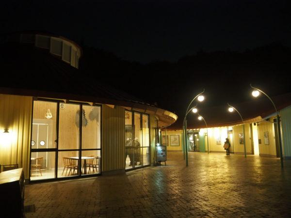 お店やレストランの写真です