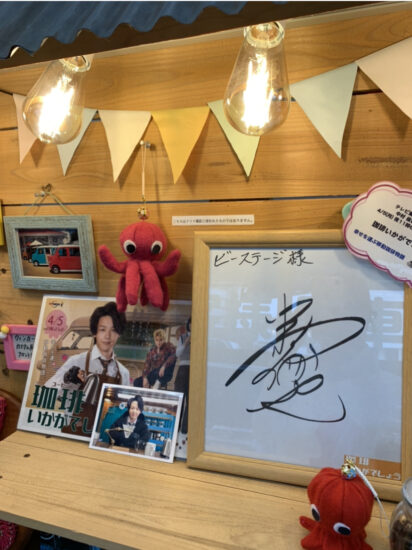 中村倫也さんのサインの写真です♪